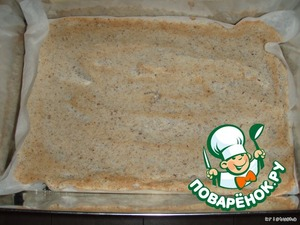 Cover with baking paper a baking sheet and evenly spread the mixture.  bake for 20 minutes.  Cool on a wire rack.