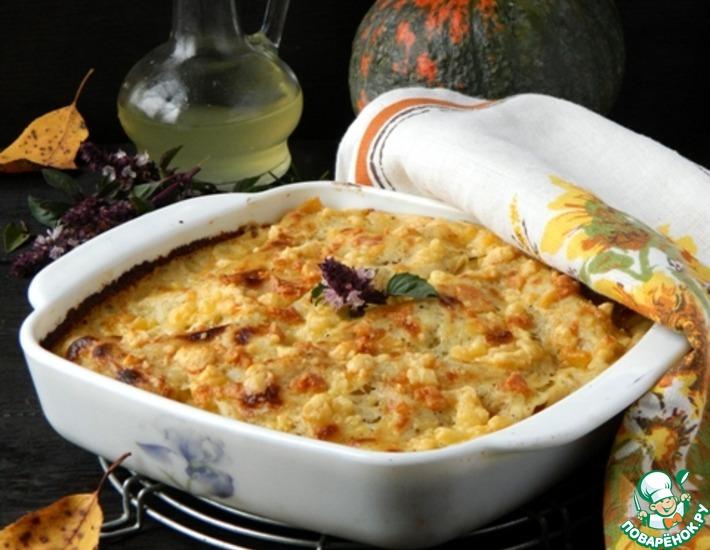 Рецепт: Лазанья с тыквой и вялеными томатами