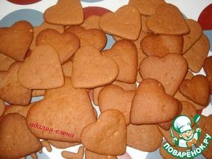 Сердечное печенье – кулинарный рецепт