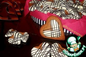 Рецепт: Сердечное печенье
