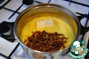 Осенняя запеканка с тыквой и рисом – кулинарный рецепт