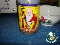 Баклажаны по-дунгански ингредиенты