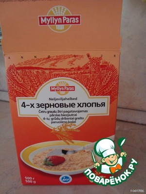 It is a basic ingredient from which are prepared the pancakes. Buy ready-made cereal.