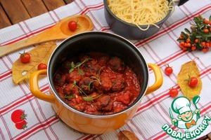 Фрикадельки в томатном соусе по-итальянски