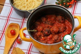 Рецепт: Мясные шарики в томатном соусе по-итальянски