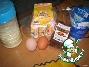 """Запеканка """"Детский сад"""" – кулинарный рецепт"""