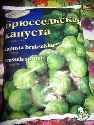 Take Brussels sprouts