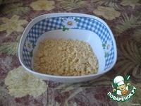 Королевская ватрушка ингредиенты