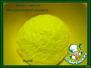 Замесим на столе, присыпанном небольшим количеством муки, тесто, смажем растительным маслом миску и положим в нее тесто для подъема часа на 2-3 (зависит от температуры воздуха), тесто увеличится в 2-2,5 раза (сфотографировать не смогла, батарейка села :-[ ), после этого накроем миску пищевой пленкой и поставим на 9 часов в холодильник (для созревания).