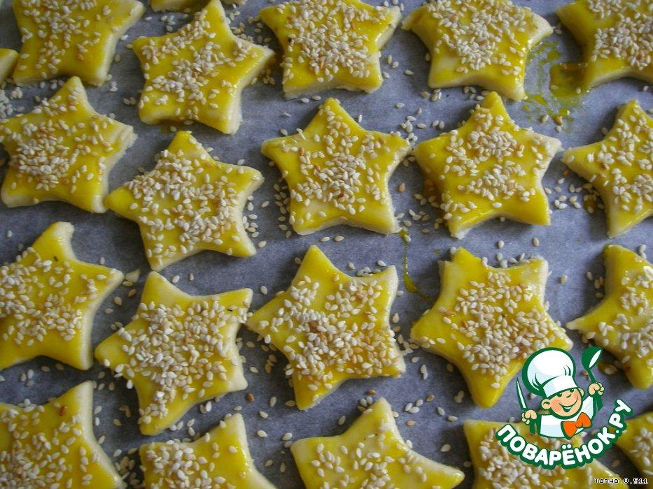 ПеченьеСырные звездочки