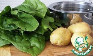 Подготовить продукты: картофель хорошо помыть, он будет готовиться в кожуре. Тщательно промыть листья шпината от песка.