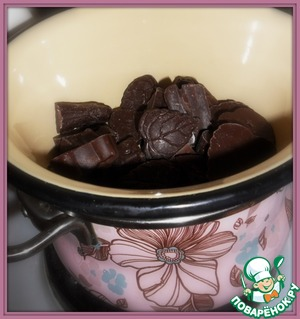 Chocolate melt in a water bath (in a pan pour a little more water on top, put a smaller saucepan with chocolate, but so that the bottom of a small pot is not touching the water).