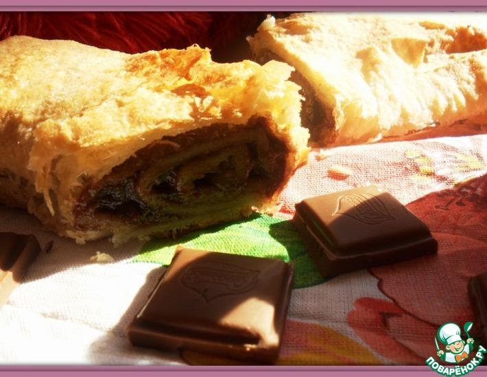Рецепт: Штрудель с шоколадно-ореховой начинкой