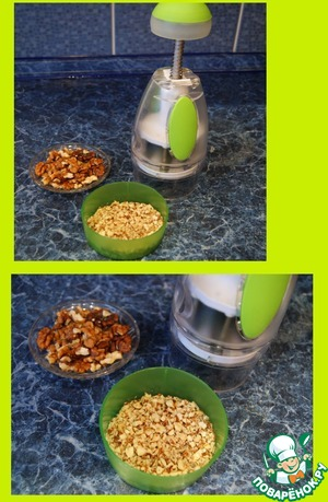Finely chop the walnuts, I use the chopper for vegetables as in the picture.  Can be a knife and slice finely, who he loves