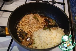 Добавляем к нашим пряностям рис и грецкий орех