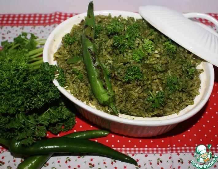 Рецепт: Зеленый рис по-мексикански