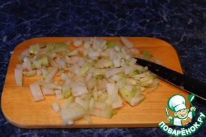 Cut into cubes onions