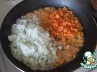 Овощное рагу Рататуй ингредиенты