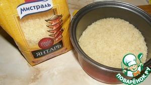 Рис промыть, переложить в казанок (или другую любимую посуду)