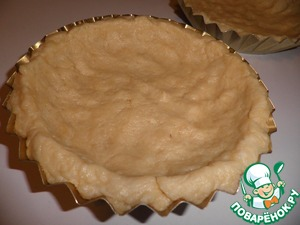 Растопить масло (маргарин).   Добавить к нему соль, сметану, муку и замесить тесто.   Тесто выложить в форму, сделав бортики.   Убрать в холодильник на 30 мин.