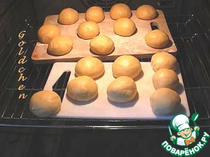 And give them too little to come. To do this well use the oven. Include at 30-50 degrees and leave it there for about 30 minutes.