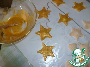 Cut stars and also oiled khandurina
