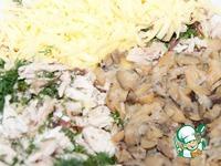 Пирог Мясная избушка ингредиенты