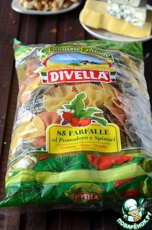 Для этого рецепта я использовала разноцветные фарфалле марки Пармалат, с добавлением натуральных помидоров и шпината.