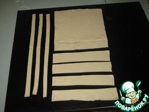 Берем слоеное тесто (у меня размер теста был 38 на 27 см), отрезаем три полоски шириной 1-1,5 см и четыре полоски шириной 3-4 см.