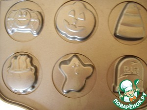 Along the way, to boast - I have here are special Halloween-themed cookie cutters. With them funny happened - I bought one more, and it does not fit in the oven. My husband had to work to cut it in half:)