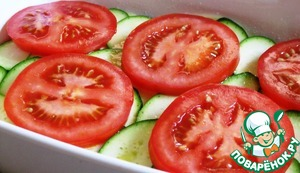 Add the tomatoes.