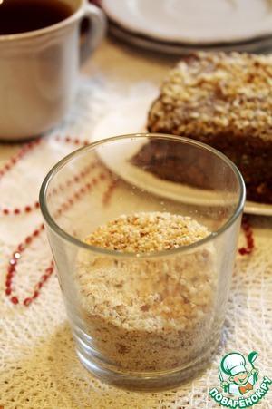 Ореховую крошку подавать к столу, как дополнение к десерту.