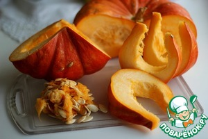 In Italy, as in Russia, autumn is a harvest time pumpkin. So the first thing you need to roast the pumpkin.
