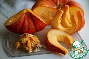 В Италии, как и в России, осень - время урожая тыквы. Поэтому первым делом нужно запечь тыкву.