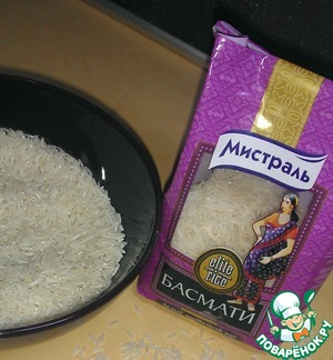 Measure out 250 grams of rice