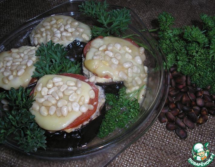 Рецепт: Баклажан-вкусно, нарядно и быстро