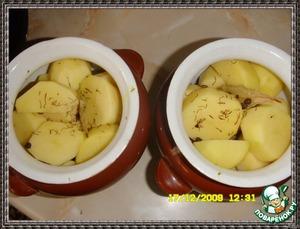 нарезать очищенную картошку, положить лавровый лист, перец (горошек черный), несколько нитей шафрана.