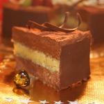 """Торт """"Янтарь"""" – кулинарный рецепт"""