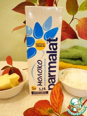 Now is the time to prepare the Bechamel sauce. We need of Parmalat milk, butter and flour.