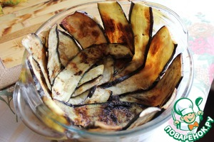 Roll eggplant slices in flour and fry.