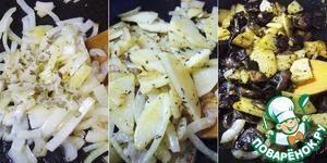 Лук нарезать полукольцами и обжарить на масле с добавлением сухого орегано и базилика для аромата.    Добавить очищенный и нарезанный на небольшие дольки картофель. Обжарить все около 10 минут.    Затем добавить нарезанные грибы. Посолить, поперчить.