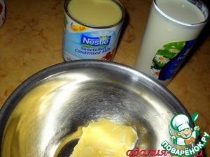 50 g of CL. M. mix with soft cheese (cream cheese) and condensed milk, beat slightly.