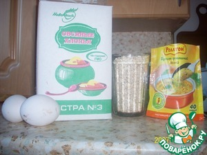 "These are products that are necessary for our burgers. I try to use these cereals, with them chops are more tender, it is the Belarusian flakes. And the cubes I have replaced in the broth ""a Rolton"" took 2 teaspoons."