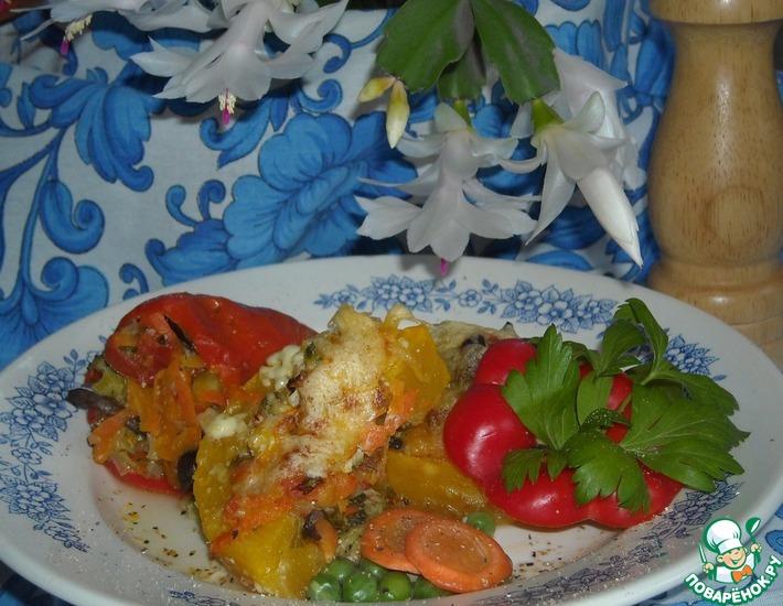 Рецепт: Овощи с начинкой Привет из лета