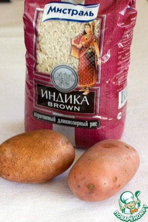 For unusual shells of our pies we will need long grain rice and potatoes. You can use white and brown rice varieties.
