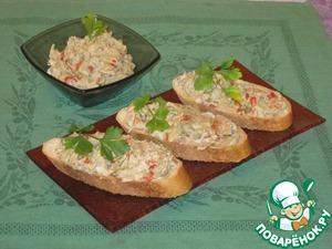 Выложить в салатник, можно намазать на хлеб.