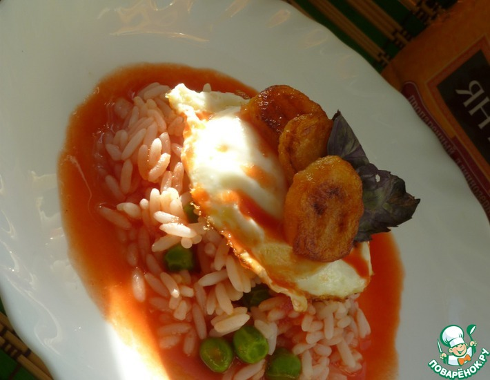 Рецепт: Яйца по-кубински