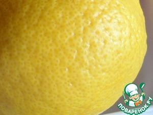 Лимоны помыть и вытереть насухо.