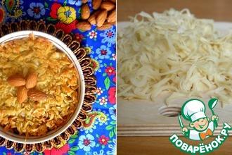 Рецепт: Кунафа и домашнее тесто Кадаиф