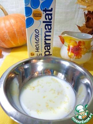 Soak gelatine in milk (80 ml) and leave to swell.